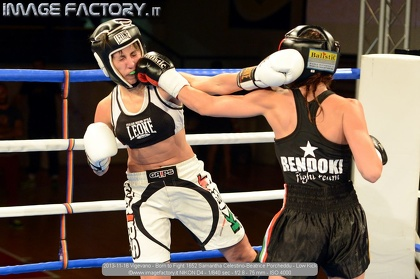 2013-11-16 Vigevano - Born to Fight 1652 Samantha Celestino-Beatrice Porcheddu - Low Kick