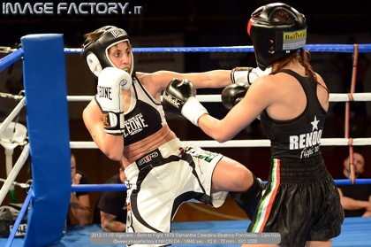 2013-11-16 Vigevano - Born to Fight 1679 Samantha Celestino-Beatrice Porcheddu - Low Kick